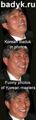 Funny photos of Korean masters