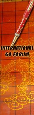 International Go Forum